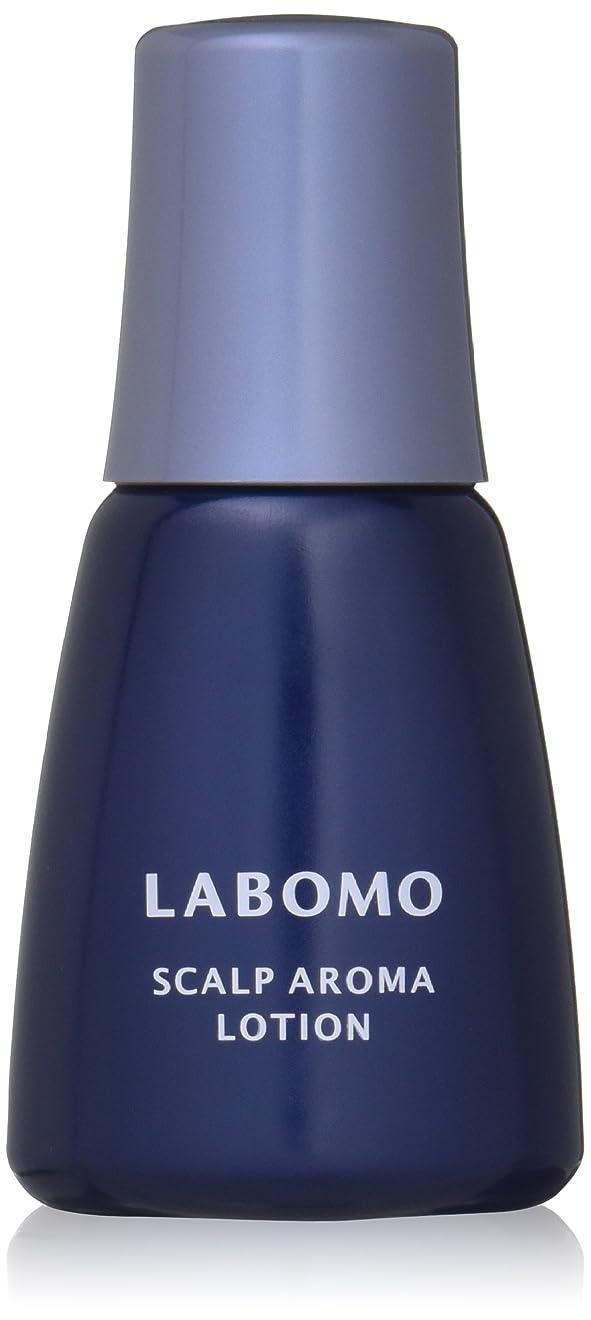 レベルじゃがいもLABOMO(ラボモ) スカルプアロマローション BLUE 100ml