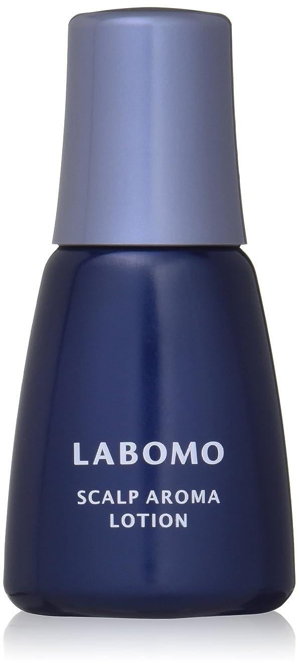 年金適度に眠りLABOMO(ラボモ) スカルプアロマローション BLUE 100ml
