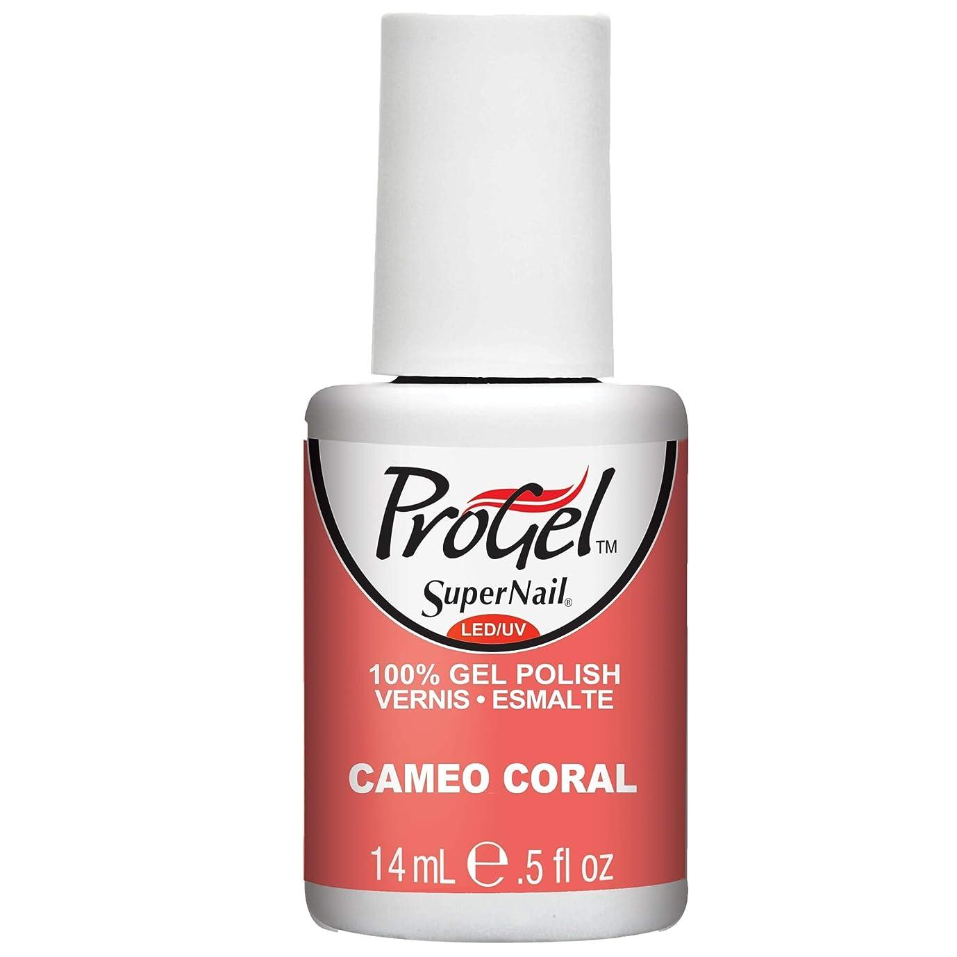 灌漑シャーロットブロンテ些細なSuperNail ProGel Gel Polish - Cameo Coral - 0.5oz / 14ml