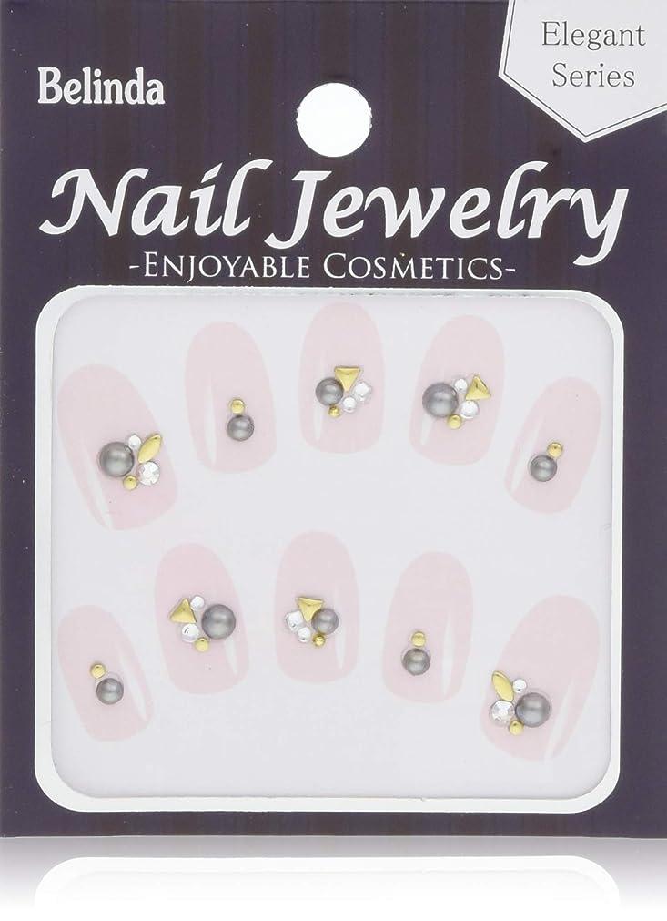 馬鹿げた司書頼るBelinda Nail Jewels No.423