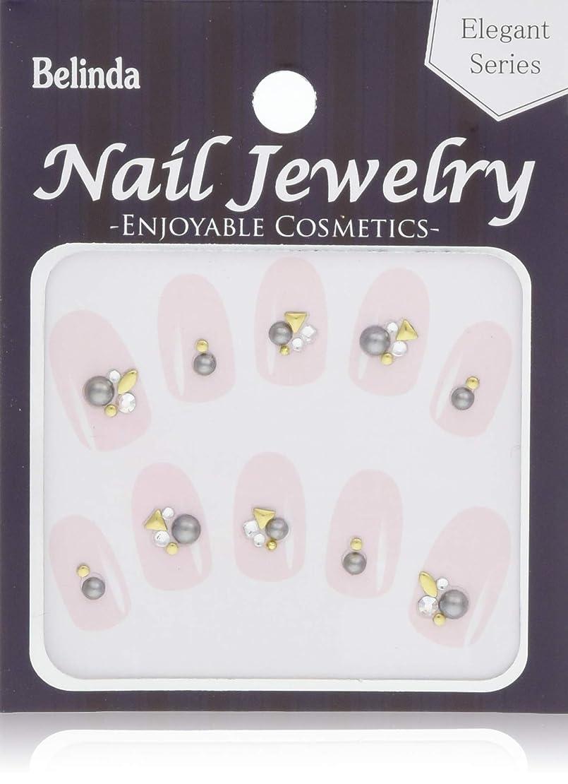 ロンドン労働者刻むBelinda Nail Jewels No.423