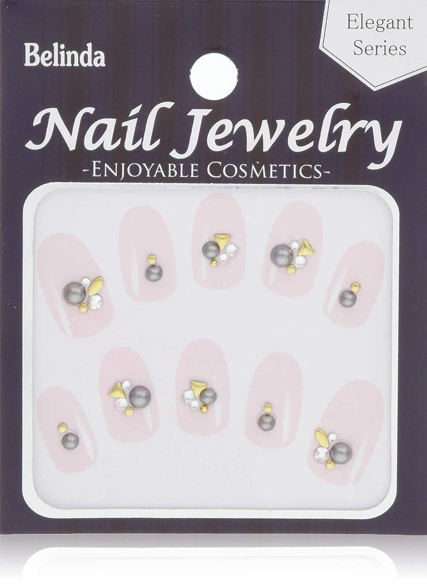 浸したシティ薬理学Belinda Nail Jewels No.423