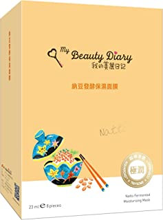 MY BEAUTY DIARY-Natto Fermented Moisturizing Facial Mask, Instant Soothing Essence, Nutritious Protein Deep Hydrating Face Sheet Mask, Cream Serum for Aging and Mature Skin(8 Combo Pack)