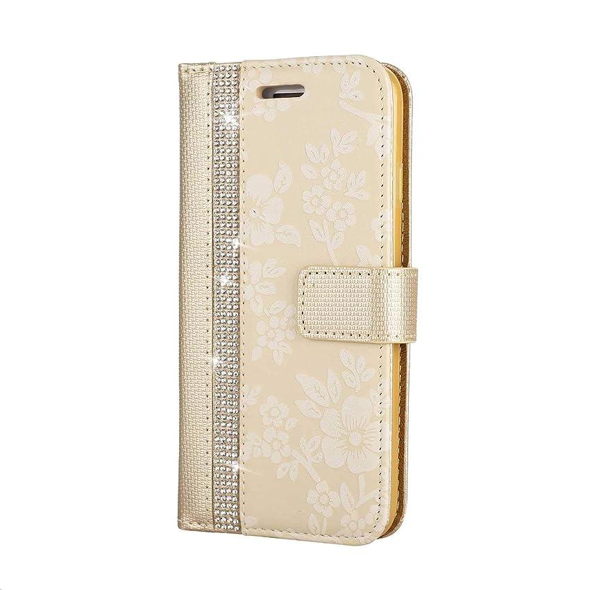 熱狂的な添付病なCUNUS iPhone 7 / iPhone 8 用 ウォレット ケース, プレミアム PUレザー 全面保護 ケース 耐衝撃 スタンド機能 耐汚れ カード収納 カバー, ゴールド