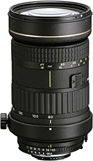 Tokina 80-400/4.5-5.6 AT-X 840 D Telephoto Zoom Lens