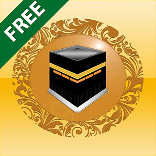 Muslim Prayer Times (Free) - أوقات الصلاة , Ramadan Time Table, Qibla Locator & Compass - القبلة , Athan Alarm, Salat Times, Islamic Calendar (Hijri Dates) - الهجري - Islam