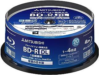 MITSUBISHI 4倍速対応BD-R DL 20枚パック 50GB ホワイトプリンタブル VBR260YP20SD1