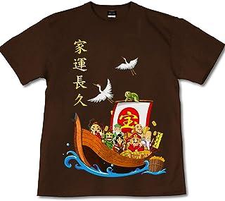 [GENJU] Tシャツ 宝船 七福神 小判 亀 鶴 縁起物 幸運 プレゼント お祝い 裏もデザインあり メンズ