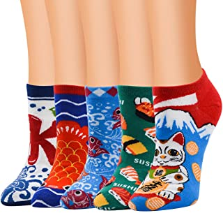 AnVei-Nao Womens Girl Japanese Sushi Fish Cat Printed Cotton Ankle Socks 5 Pack