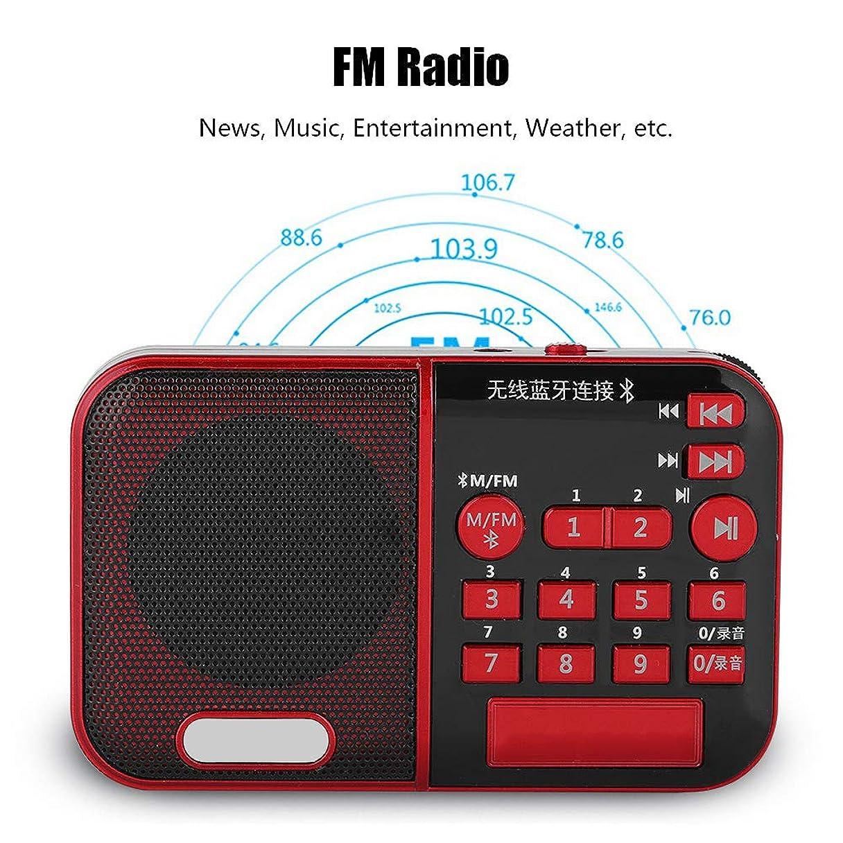 シャトルワックス年金受給者FosaデジタルFMラジオ、携帯用20Hz-20KHzブルートゥースラジオスピーカーMP3音楽プレーヤー サポートUディスク/TFカード 寝室、屋外プレイ用 6-8時間のキャンセル