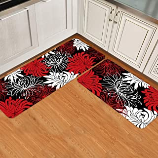 Amazon Com Black And White Rug Kitchen Rugs Table Linens Home