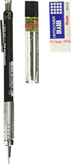 Pentel Graph Gear 500 Automatic Drafting Pencil with Lead and Mini Eraser, 0.5 mm (PG525LEBP)