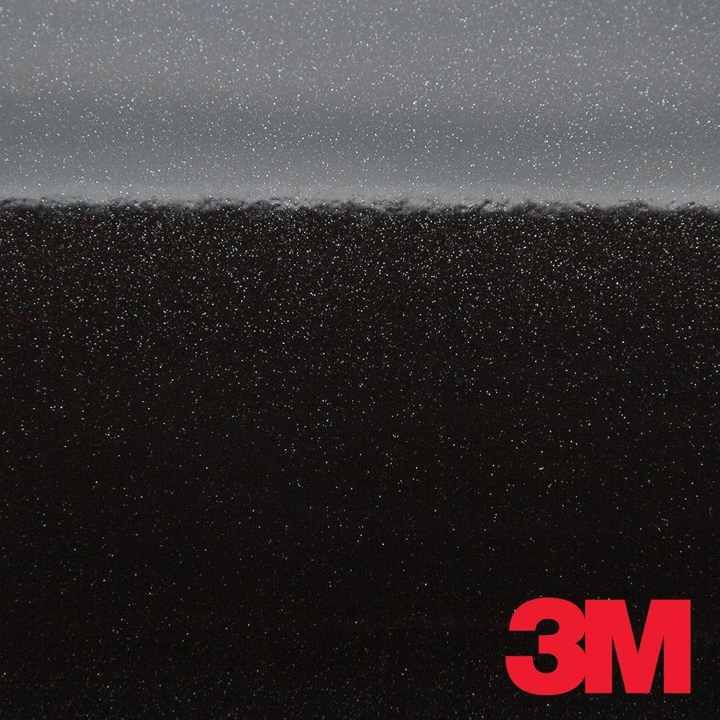 3M 1080 G212 Gloss Black Metallic 5ft x 3ft (15 Sq/ft) Car Wrap Vinyl Film g559039488583643