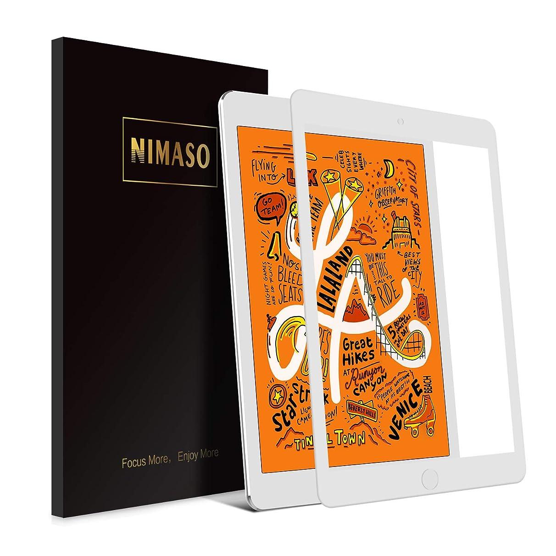 正確確認重力【フルカバー】Nimaso iPad mini (2019)/ iPad min5 / iPad mini4 用 全面保護フィルム 液晶強化ガラス 浮き対応 高透過率 気泡ゼロ 硬度9H (ホワイト)