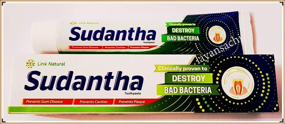 未払い承知しました複雑な12?x 80?gリンクSudanthaホメオパシーHerbal Toothpaste for合計Oral保護