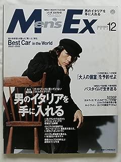 Men's Ex (メンズ・エクストラ) No.104  2002年 10月号 [雑誌]