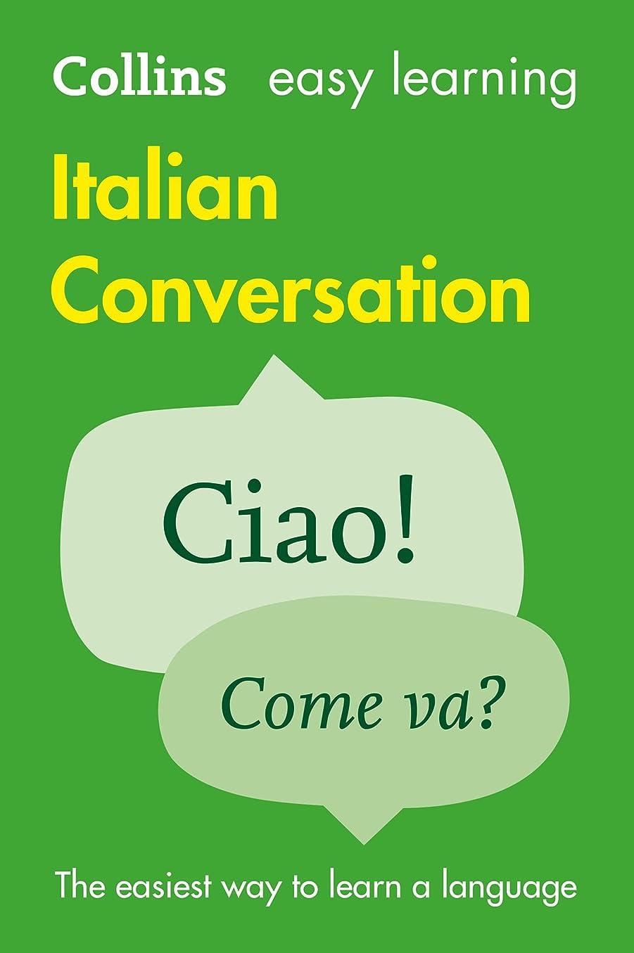 読み書きのできない告白爆発物Easy Learning Italian Conversation (Collins Easy Learning) (Italian Edition)