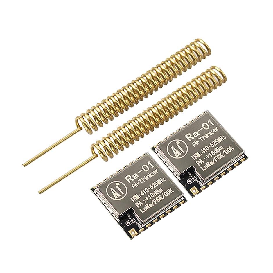 きしむ食欲ミニSunhokey Ra-01 SX1278 LoRa Spread Spectrum ワイヤレスモジュール 433MHz ワイヤレスシリアルポート SPI インターフェース (2個パック)
