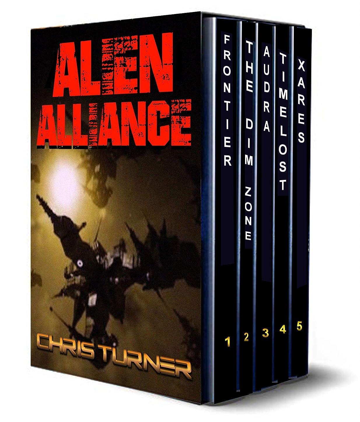 光沢のあるグラフィック安西Alien Alliance Box Set (English Edition)