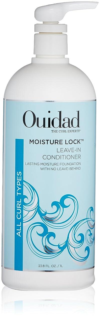 ハロウィンワイプボタンウィダッド Moisture Lock Leave-In Conditioner (All Curl Types) 1000ml/33.8oz並行輸入品