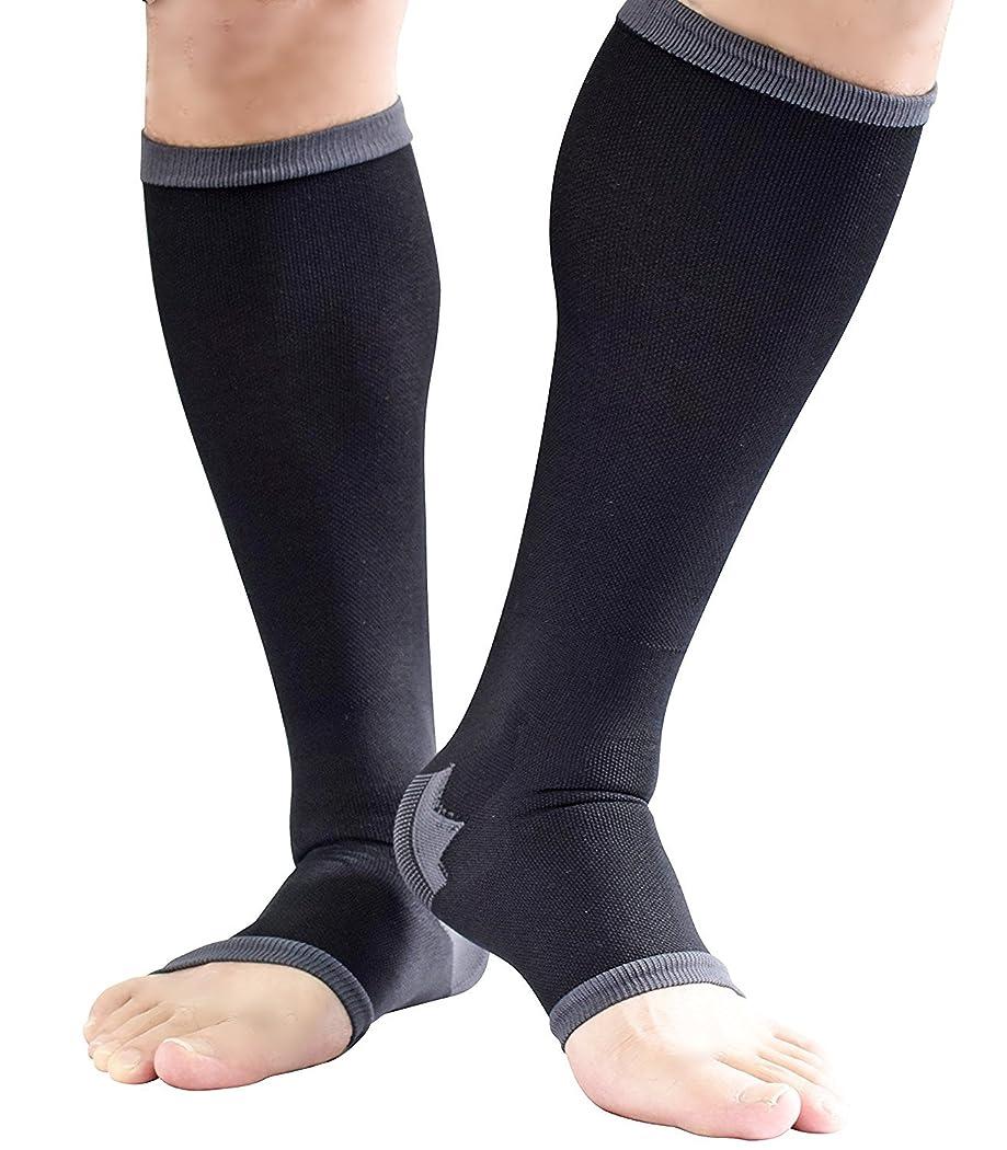 熟す研磨剤適度な男性専用脚すっきり対策オープントゥ着圧ソックス 膝下 L-LL 順天堂大学客員教授推奨