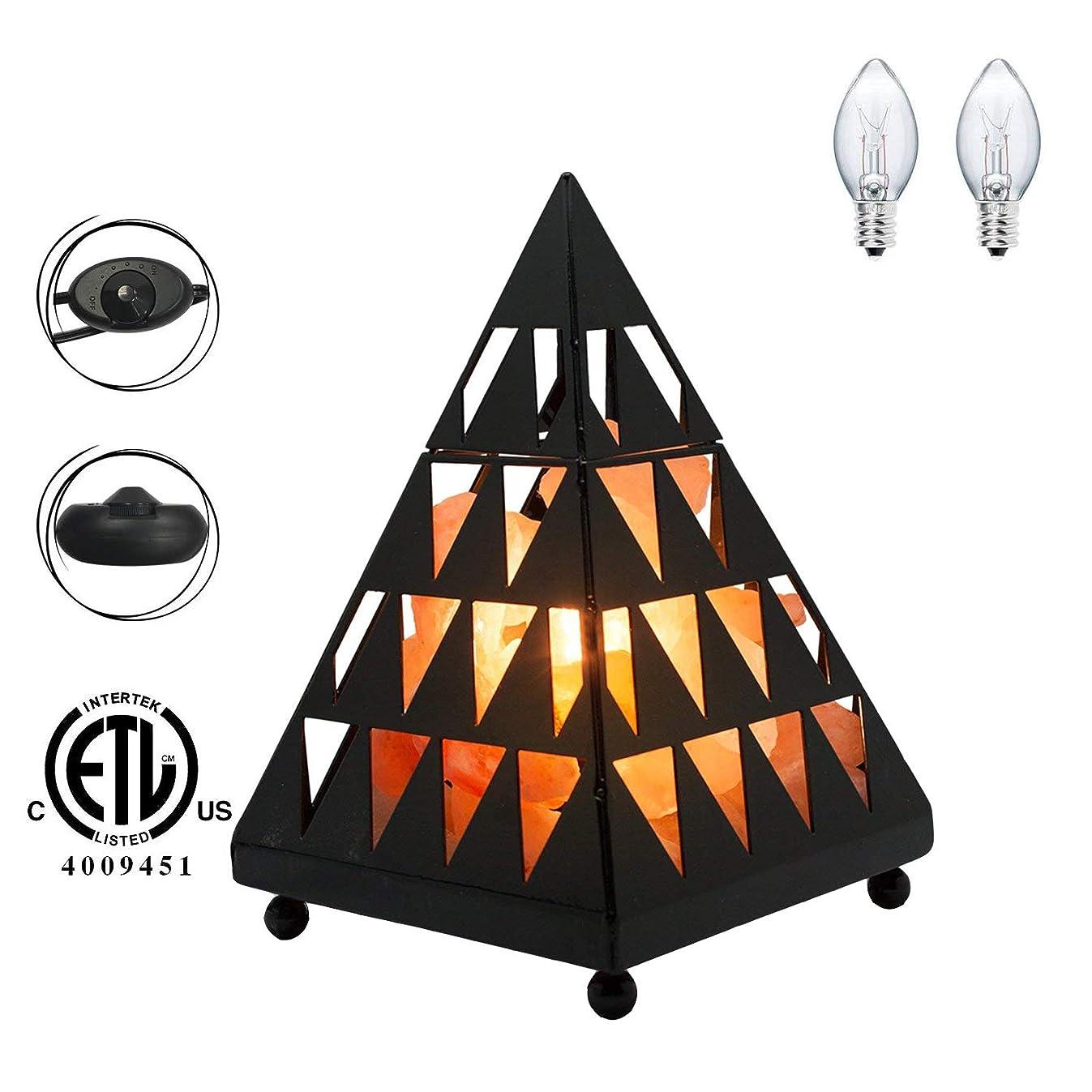 Himalayan Glow 1359 Pyramid Design Himalayan Salt lamp