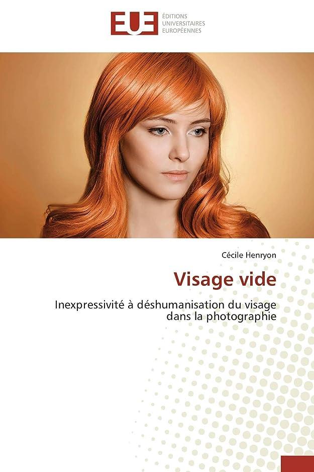 支援するピラミッド正規化Visage Vide (Omn.Univ.Europ.)