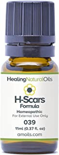#1 Scar Removal Alternative - Scar Healer, Keloid Cream, Regenerate Skin Tissue Naturally - 90 Day. All Natural Product for Scars