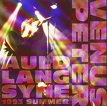 Auld Lang Syne ~1993 Summer~