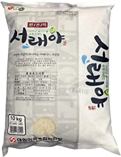 No Brand Seo Re Ya Premium Rice - Korean, 10 kg