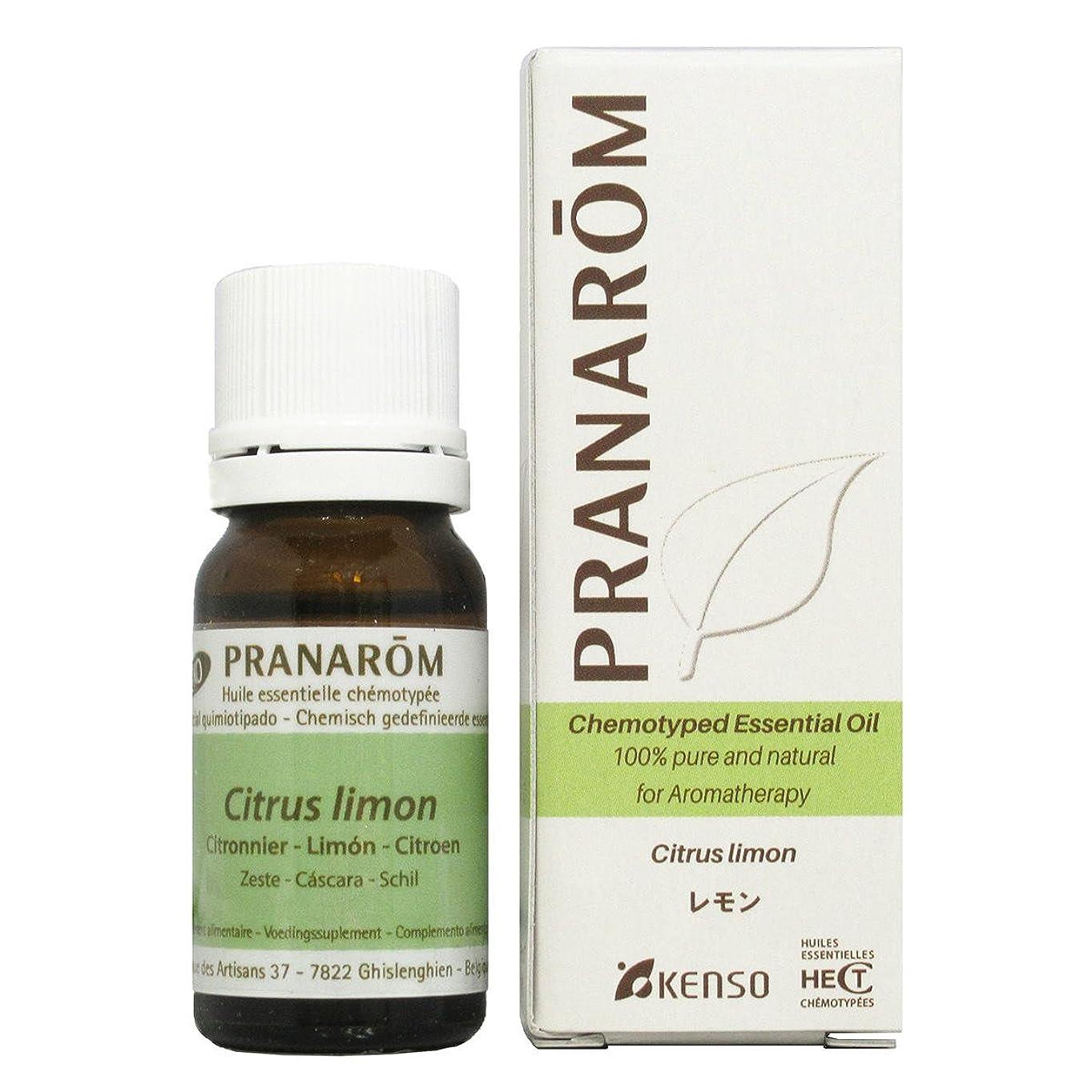 無傷札入れキノコプラナロム レモン 10ml (PRANAROM ケモタイプ精油)