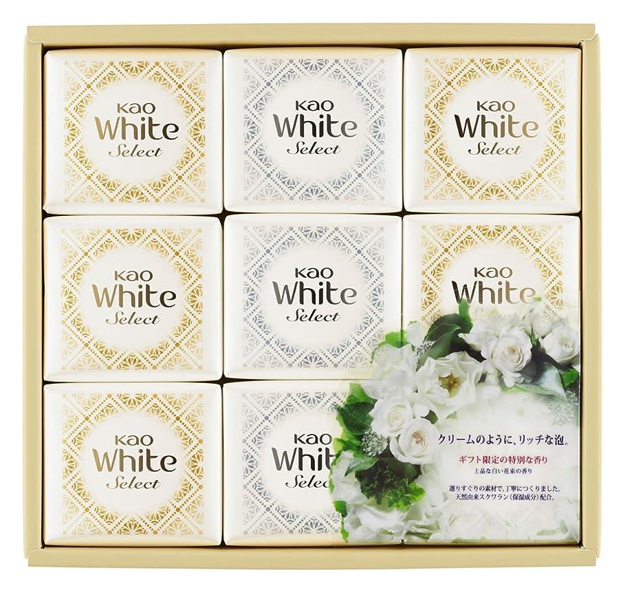 数トイレ気絶させる花王ホワイト セレクト 上品な白い花束の香り 85g 9コ K?WS-15
