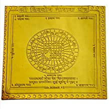 Shree Dikdosh Nashak Yantra in Thick Copper/Gold Plated/Pure Silver Premium Quality (3 Inch X 3 Inch Gold Plated)
