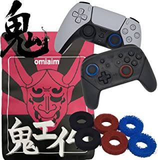 鬼エイム FPS アシストリング エイム向上 スティック スポンジ PS5 PS4 SWITCH コントローラー 硬さ3種類 計6個入り 黒赤青 1000円ポッキリ