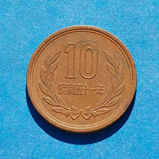 Japan 10 Yen Coin #2