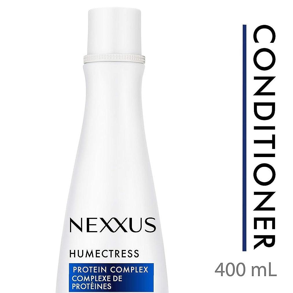 慰めスリット帝国主義Nexxus Conditioner 400ml Humectress