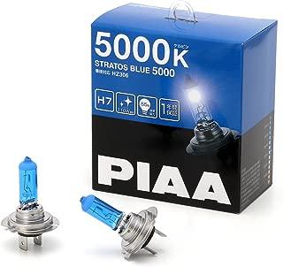 PIAA halogen bulb [Stratos Blue 5000K] H7 12V55W 2 pieces HZ306