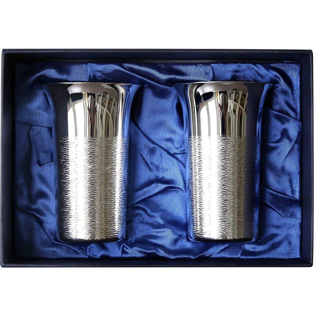 思い出す説教する滑るお中元ギフト 人気 高級銀製 ビール タンブラー Lサイズ ペアギフト 200ml×2本 王室御用達 酒器 布貼り箱入り ギフト 退職祝い 誕生日 (Amazon出荷)