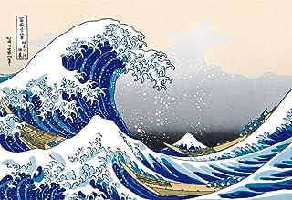 AAY28-1843 和風グリーティングカード/むねかた 「浮世絵 浪裏」 (中紙・封筒付) 鏡面紙