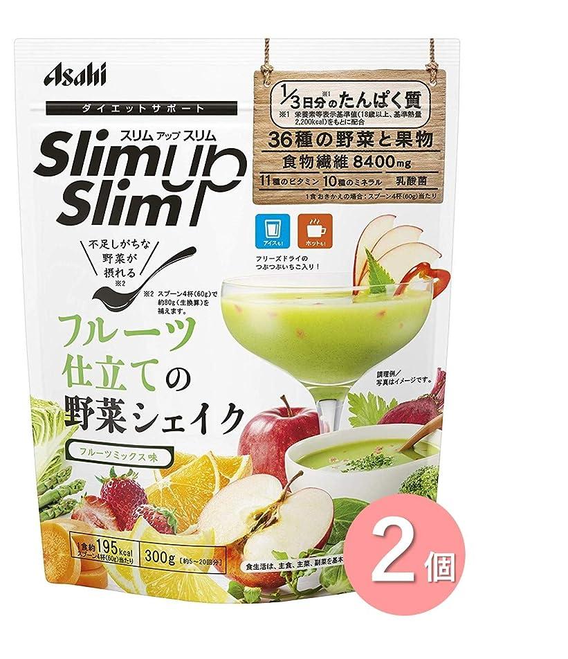 主張除外する打撃スリムアップスリム フルーツ仕立ての野菜シェイク フルーツミックス味 300g ×2個