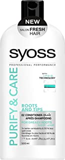 Syoss conditioner for Oily Hair - 500 ml