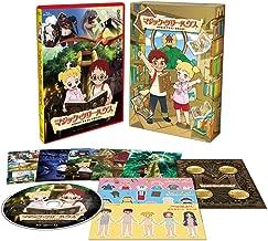 Animation - Magic Tree House [Japan DVD] ZMBZ-8045