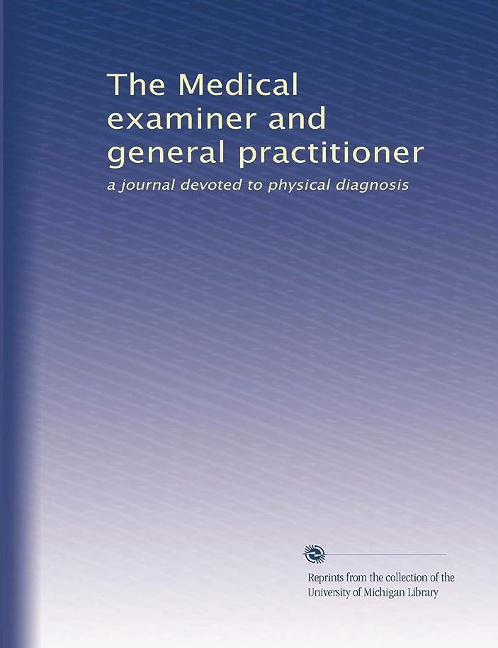罪人ごめんなさい送金The Medical examiner and general practitioner (Vol.19)