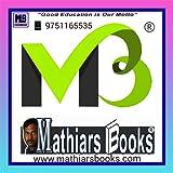 Mathiars Books Website
