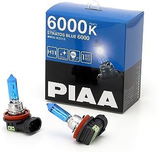 PIAA ヘッドランプ/フォグランプ用 ハロゲンバルブ H11 6000K ストラスブルー 車検対応 2個入 12V 55W(100W相当) 安心のメーカー保証1年付 HZ510