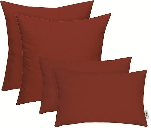 RSH D Cor Set Of 4 Indoor Outdoor Square Rectangle Lumbar Throw Pillows Made Of Sunbrella Canvas Terracotta 20 X 12 17 X 17