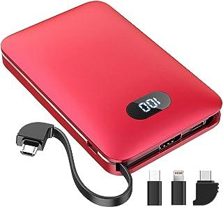 モバイルバッテリー 10000mah 大容量 ミニ 超軽量 ケーブル内蔵 2A急速充電 二台同時充電でき 携帯充電器 LED残量表示 小型 薄型 iPhone/iPad/Android&Type-C対応 持ち運び PSE認証済み HOKONUI (レッド)