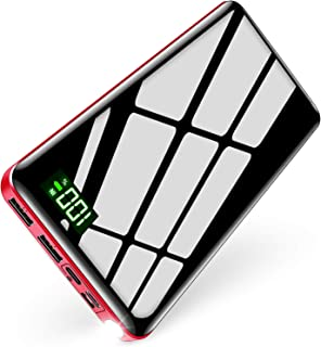【2020最新型&26800mAh&PSE認証済】モバイルバッテリー 大容量 パススルー機能搭載 3in1入力ポート(Lightning/micro USB/Type-C) ケーブル1本で充/蓄電 LCD残量表示 2USBポート 最大2.1A出力 二台同時充電 スマホ充電器 携帯充電器 旅行/出張/緊急用 防災グッズ iPhone/iPad/Android各種他対応 DeliToo (レッド)