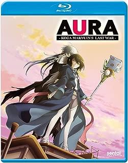 Aura: Koga Maryuin's Last War