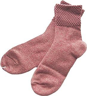 【2足組】婦人靴下 シルク2重編みレディースソックス 冷え性防止?冷え対策 22cm~24cm